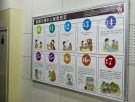 japan-fukuoka-disastercenter-4