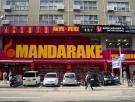 japan-fukuoka-mandarake-1