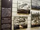 japan-nagasaki-atomicmuseum-5