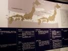 japan-nagasaki-atomicmuseum-7